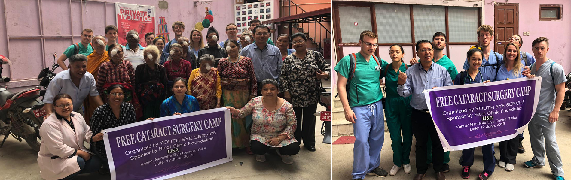 2019 Free Cataract Surgery Camp